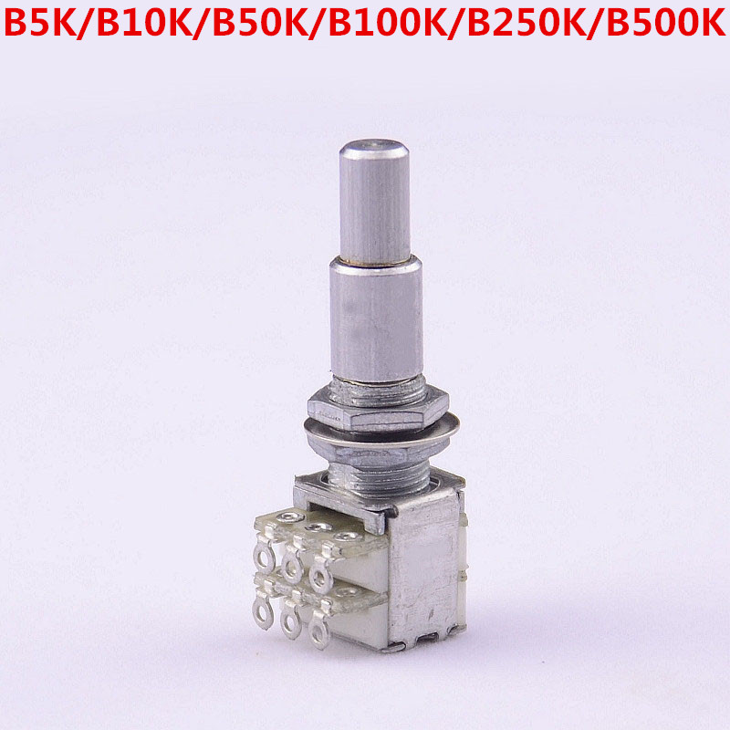 1 Piece GuitarFamily B5K/B10K/B50K/B100K/B250K/B500K Stacked Dual Concentric Potentiometer(POT) With Center Detent MADE IN KOREA guitar parts push pull control pot potentiometer b250k switch durable dexterous