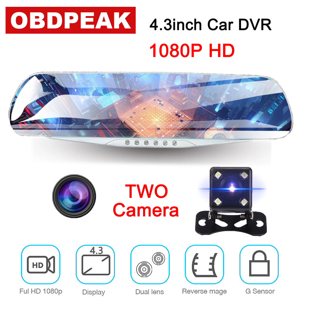 4,3 pulgadas Cámara Full HD 1080 p coche DVR grabador de vídeo cámara de 170 grados lente dual con G-Sensor noche visión Monitor de aparcamiento