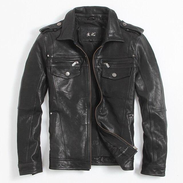 Leather Coat Factory | Fashion Women's Coat 2017