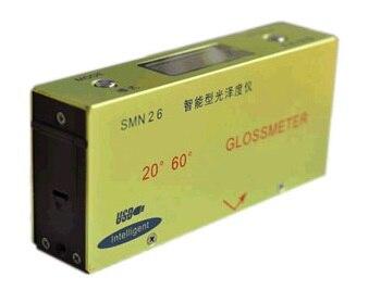Aletler'ten Parlaklık Ölçerler'de Ücretsiz Kargo Akıllı iki açı parlaklık ölçer USB arayüzü veri yazılımı için yüksek parlak yüzey 20 ve 60 derece title=