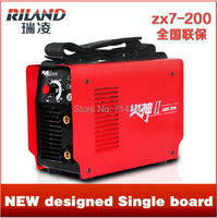 Riland ARC 200 small household 220V all copper core DC inverter welding machine can long welding 2.5 and 3.2 electrode rod