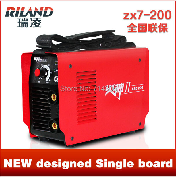 Riland  ARC 200 small household 220V all copper core DC inverter welding machine can  long  welding 2.5 and 3.2 electrode rod portable arc welder household inverter high quality mini electric welding machine 200 amp 220v for household
