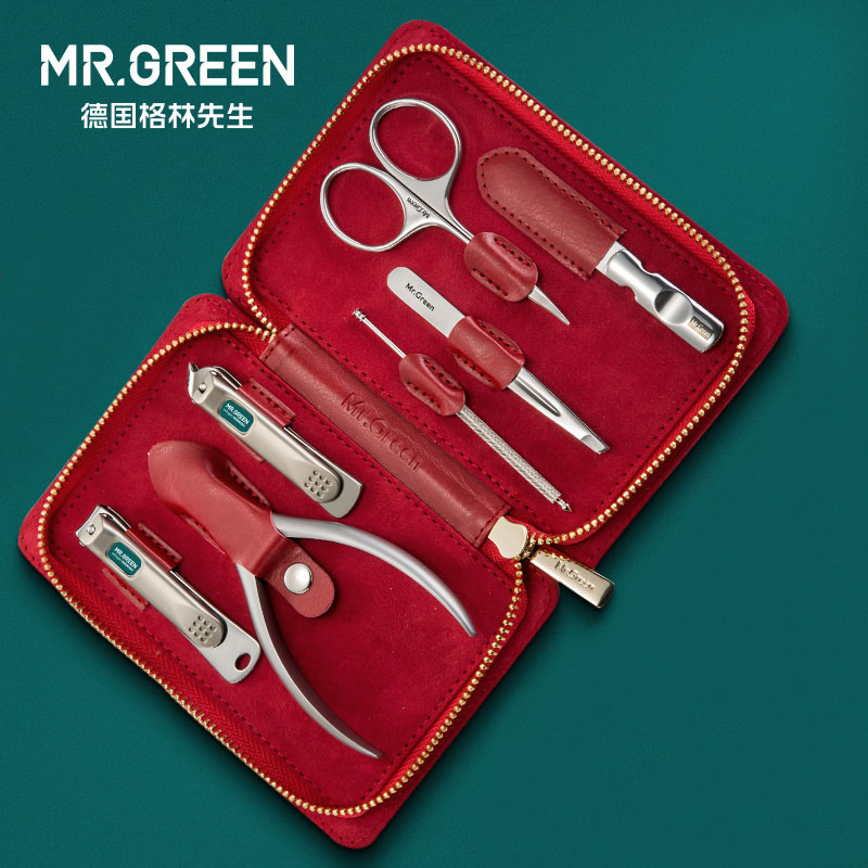 MR GREEN 7 in 1 Manicure Set Stainless Nail Clippers Cuticle Utility Manicure Set Tools Nail