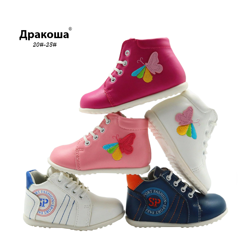 Apakowa Children Shoes PU Leather Waterproof Boots Kids Snow Boots Toddler Girls Boys Rubber Boots Fashion Sneakers EU 20-25