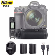 Meike MK-D850 Pro Battery Grip with 2.4G Wireless Remote Control for Nikon D850 + 2*EN-EL15 Battery + USB Dual charger