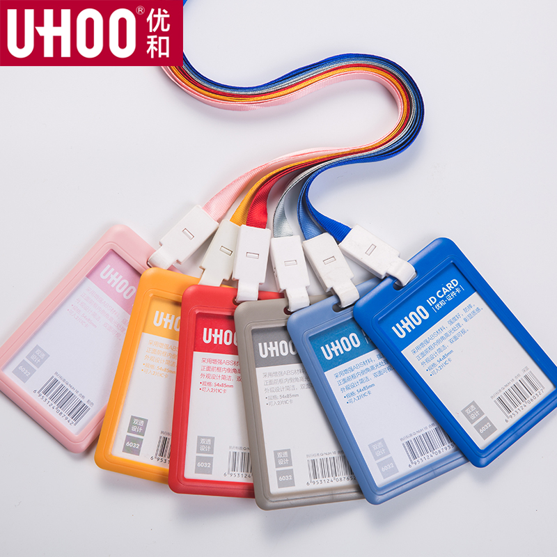 UHOO 6031 6032 Double Transparent High Quality ABS Card Holder For ID Card, Bank Card Name Badge Holder With Neck Lanyards