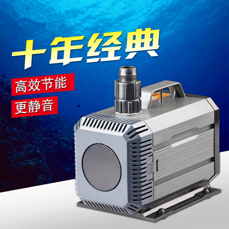 Fish tank aquarium pumps submersible pump model HQB-2500 Voltage 220V Power 55W head 2.5m flow 2000L / H free shipping new 220v ylj 500 500l h 8w submersible water pump aquarium fountain fish tank power saving copper wire