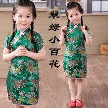 Г. Весеннее детское платье Ципао для девочек Ципао с цветами, традиционная китайская Новогодняя праздничная одежда для детей Лидер продаж