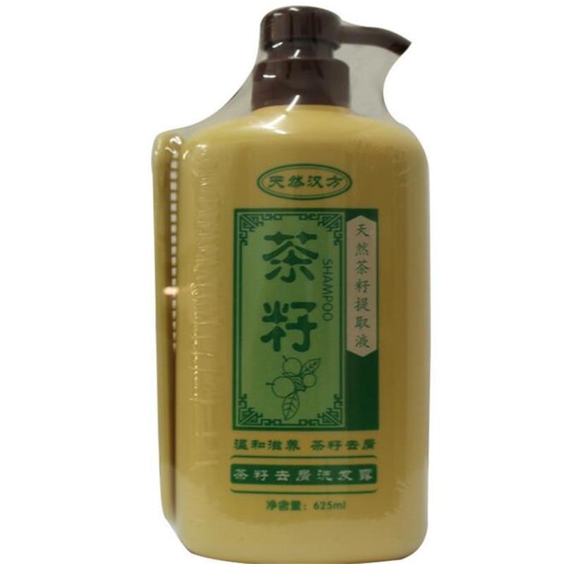 BOQIAN 625ML Natural Chinese Medicine Extract Shampoo Professional Repair Anti Hair Loss Anti Itching Remove Dandruff Hair Care