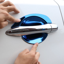 4pcs for PATROL Y62 Outer door bowl Stainless steel Scratch proof Decorative strip