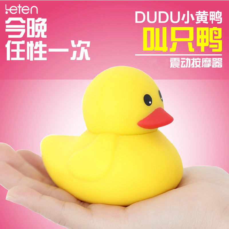 duck dildo Silicone vibrator sex products rechargeable 10speeds vibrators clitoris stimulator for women adult sex toys for woman недорого