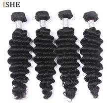ISHE волосы глубокая волна человеческие волосы пучки 4 шт. 100% человеческие бразильские волосы переплетения пучки 10 28 дюймов remy волосы натуральный цвет наращивание