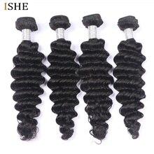 ISHE cabello Deep Wave mechones de cabello humano 4 Uds 100% cabello humano brasileño tejido mechones 10 28 pulgadas Remy cabello extensión de Color Natural