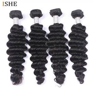 Image 1 - ISHE cabello Deep Wave mechones de cabello humano 4 Uds 100% cabello humano brasileño tejido mechones 10 28 pulgadas Remy cabello extensión de Color Natural