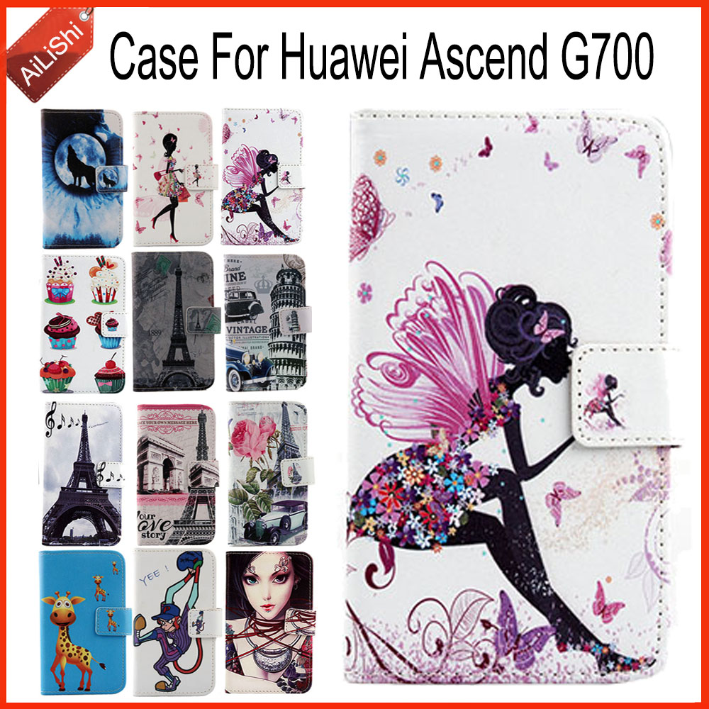 AiLiShi Case For Huawei Ascend G700 Luxury Flip PU Painted Leather Case Exclusive 100% Special Phone Cover Skin+Tracking