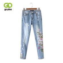 GOPLUS 2019 New Boyfriend Jeans Ripped High Waist Dense Denim Floral Embroidered For Women Plus Size Pencil Pants C6925
