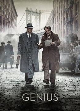 《天才捕手》2016年英国,美国剧情,传记电影在线观看
