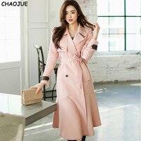 Chaojue удлиненные Для женщин пальто 2017 Обувь для девочек сладкий розовый Тренч дамы Grace юбка пальто PU рукавом воланом эмаль тонкая