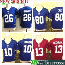 the latest 6f1f1 cd6ed Buy beckham jr jerseys and get free shipping on AliExpress.com