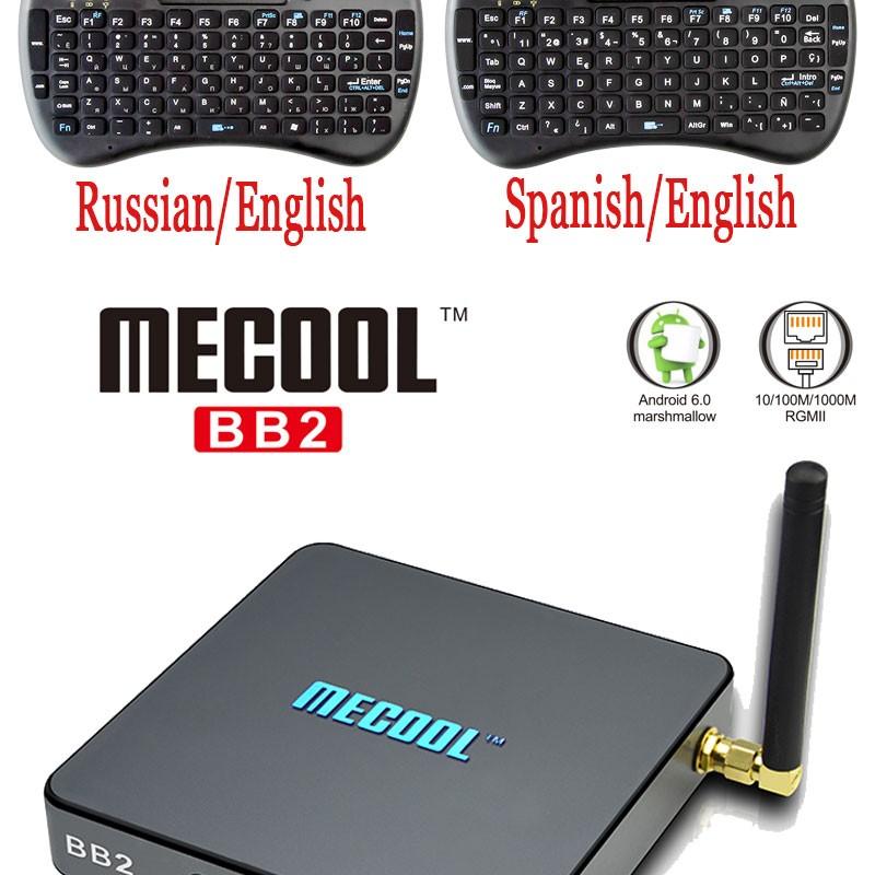 bb2-tv-box-i8-keyboard_02