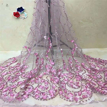 High Quality Bridal Nigerian Wedding Lace Materials 3D Lace Fabric Latest African Lace Fabric On Sale Beads Lace Fabric HX1250-2
