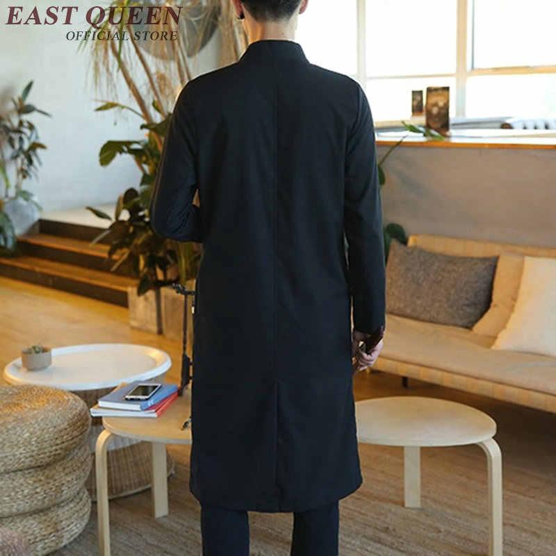 Традиционный китайский костюмы для мужчин мужской пальто Верхняя одежда oriental зима Тренч Одежда Тренч 2018 KK1893