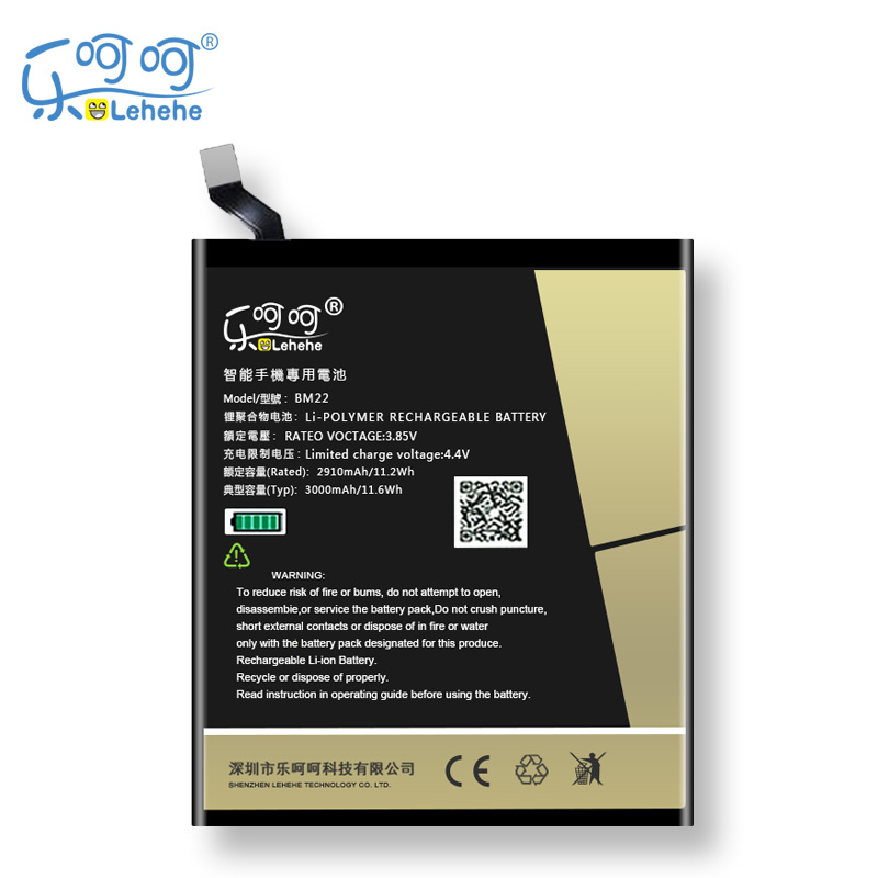 Original LEHEHE Battery For Xiaomi Mi5 BM22 3000mAh High Quality Replacement Bateria Free Tools Gifts