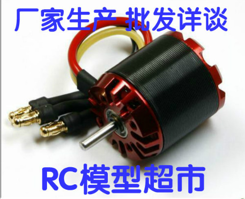C6374 electric scooter brushless high power model motor for High power brushless dc motor