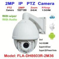 1080 P IP стеклоочиститель PTZ камеры с аудио видеонаблюдения sony322 CMOS 36 х Зум 2mp высокое Скорость открытый купол ONVIF full HD WDR 150 м ИК