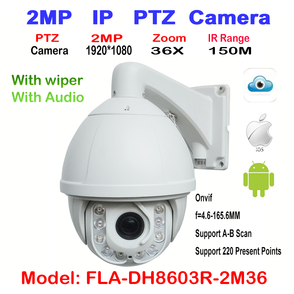 1080P IP PTZ camera Wiper with audio CCTV Sony322 CMOS 36 x zoom 2MP high Speed Dome Outdoor Onvif Full HD WDR 150M IR Cut