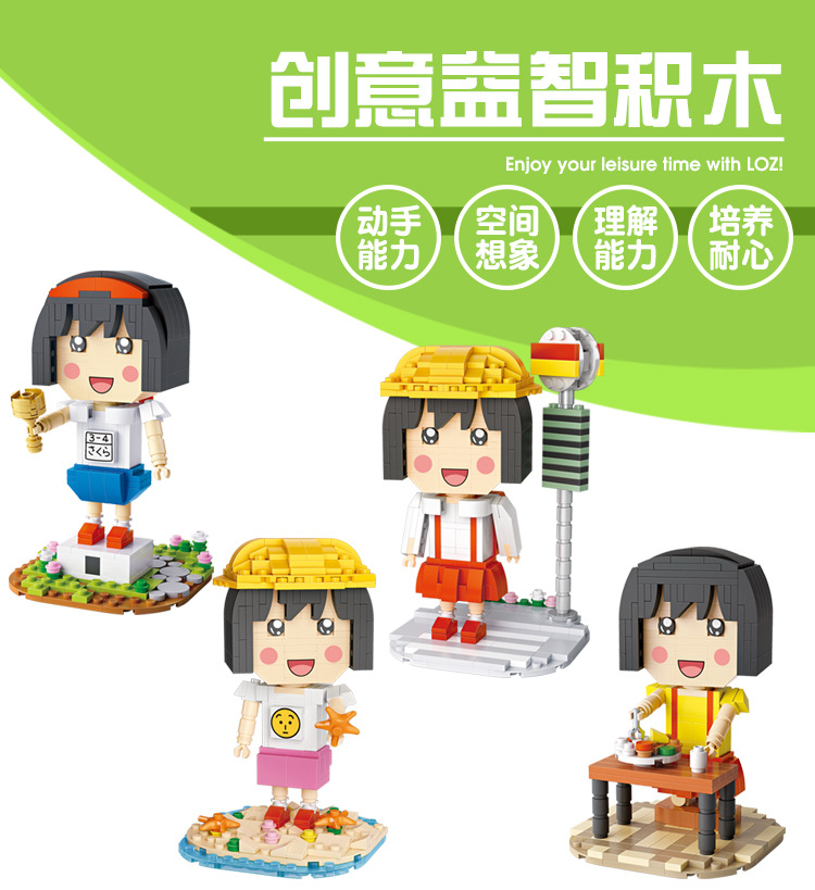 LOZ Mini Blocs Blocs de Construction Bonjour Fille Mignon Japonais Anime Figurines Gross ...