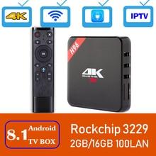 Smart tv box Android tv box android 8,1 RK3229 4 ядра 2 ГБ DDR3 16 ГБ EMMC 2.4g WIFI с 2,4 г голос дистанционного управление