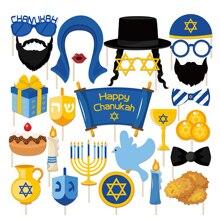 Photobooth-Props Paper-Cards Party-Decorations Happy-Hanukkah DIY 25pcs