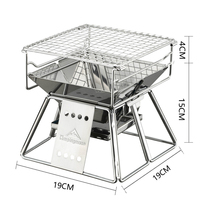 Mini Stainless Steel Barbecue Oven Couple Barbecue 1 2 Person Outdoor Barbecue Grill Family Small Wood carbon Barbecue Oven