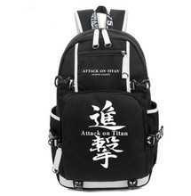 Anime Attack On Titan Backpack Student School Printing Bag (6 colors)