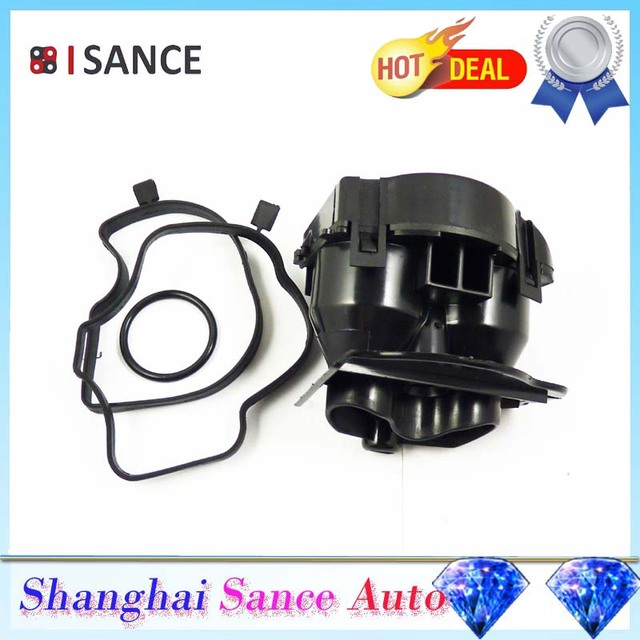 ISANCE Crankcase Oil Breather Separator Filter 11127799366