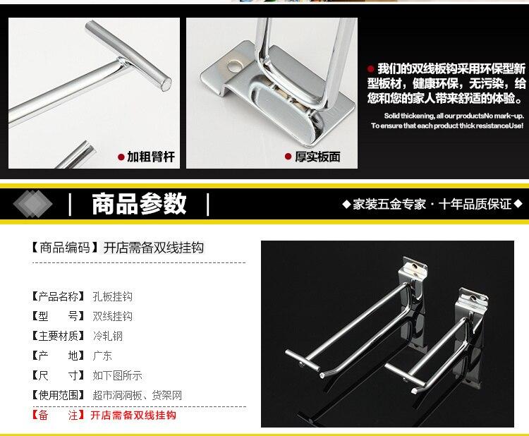 Twin Chrome 2 hole peg board Prongs hook Arm Accessory Display Single Black Cap