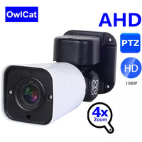 AHD Camera 1080P 2MP 4X Zoom PTZ Outdoor CCTV Camera IR 50M Security Analog Surveillance Camera AHD CVI TVI Analog CVBS 4in1 UTC