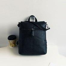 Рюкзак из мягкой натуральной PU кожаные рюкзаки элегантный дизайн женщины рюкзак школьные сумки Повседневная Сумка Для Подростка Девочек