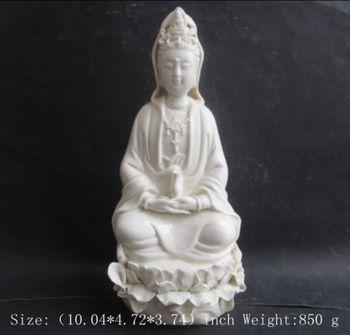 25.5 cm */ Elaborate China Dehua white porcelain guanyin bodhisattva statue