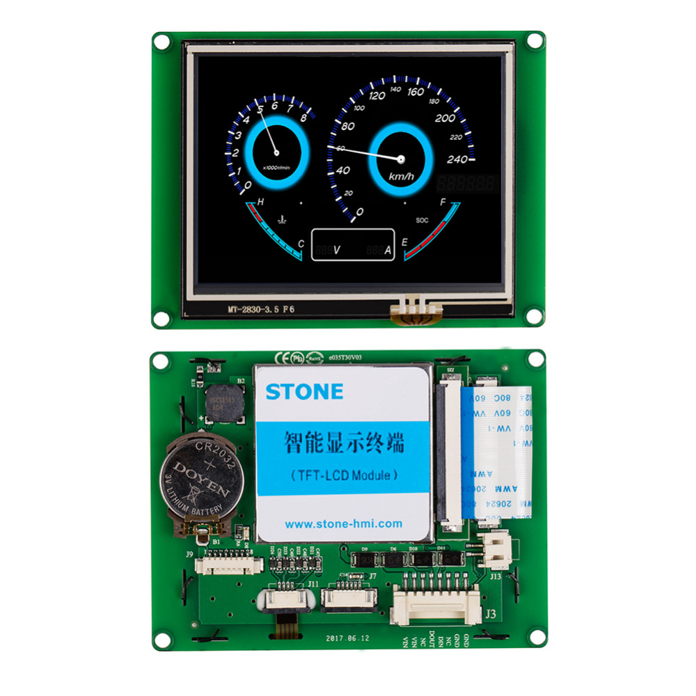 3.5' Inch TFT Color LCD With Touch Screen