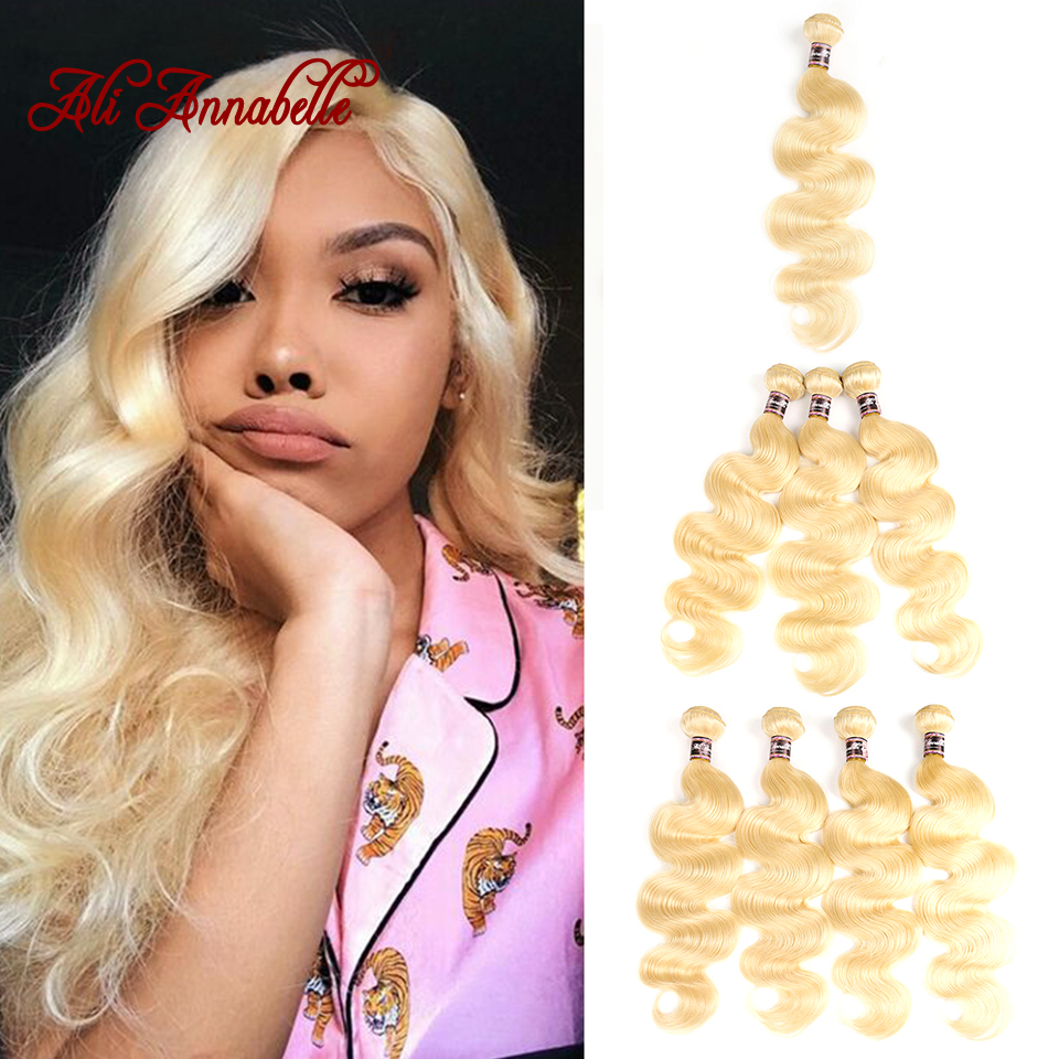 613 Blonde Human Hair Bundles Mongolian Body Wave Human Hair Weave 1 3 4 PCS 613