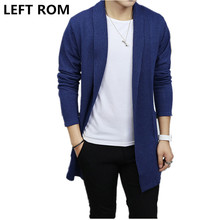 LEFT ROM 2017 Men fall in long fashion knitting cardigan sweater slim windbreaker business high-quality cotton Leisure jacket