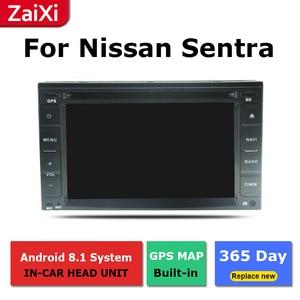 Para Nissan Sentra 200 SE B16 2007, 2008, 2009, 2010, 2011, 2012 Android Radio Multimedia Player navegación GPS IPS pantalla con WiFi BT