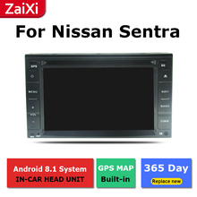 ZaiXi 2Din For Nissan Sentra 200 SE B16 2007~2012 Car Android Radio Multimedia Player GPS Navigation IPS Screen HiFi WiFi BT