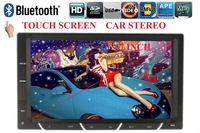 Touch Screen 2 Din 7 Inch HD 12V Car MP4 Player Stereo Radio FM With SD