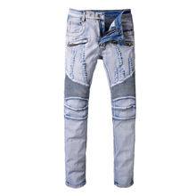 Fashion Light Blue Jeans for Men Street Motorcycle Pants Biker Jeans Washing Slim Fit Skinny Full Length Trouser vaqueros hombre