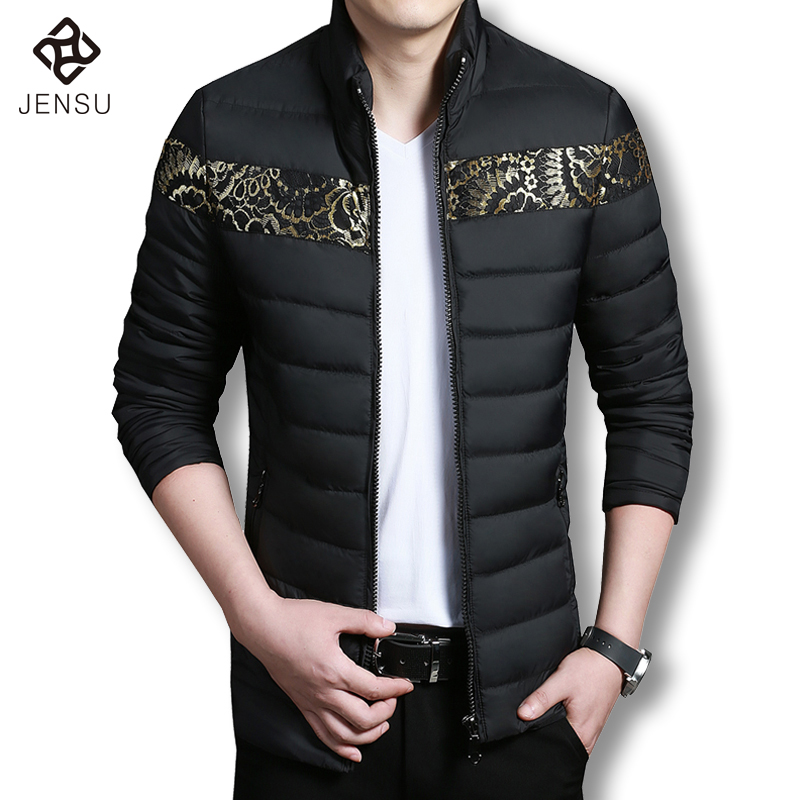 ФОТО Men Jacket Winter 2017 New Men Cotton Coats Zipper Mens Jacket Casual Thick Outwear Fort Men Plus Size Jacket Men Slim Fit