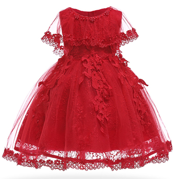 37ad0a71b Vestido de fiesta de bebé para niñas, vestido de fiesta para recién nacidos,  vestido de fiesta de bautismo, vestido de Bautizo para niña, 1 er cumpleaños