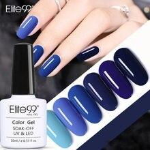 Лак для ногтей Elite99 синяя серия 10 мл отмачиваемый УФ-Гель-лак клей маникюрный лак для дизайна ногтей инструмент стойкий Гель-лак